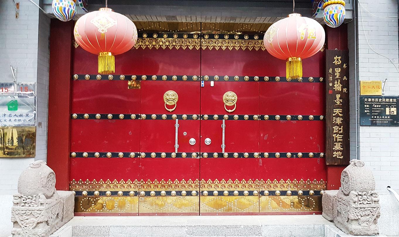 Tianjin door
