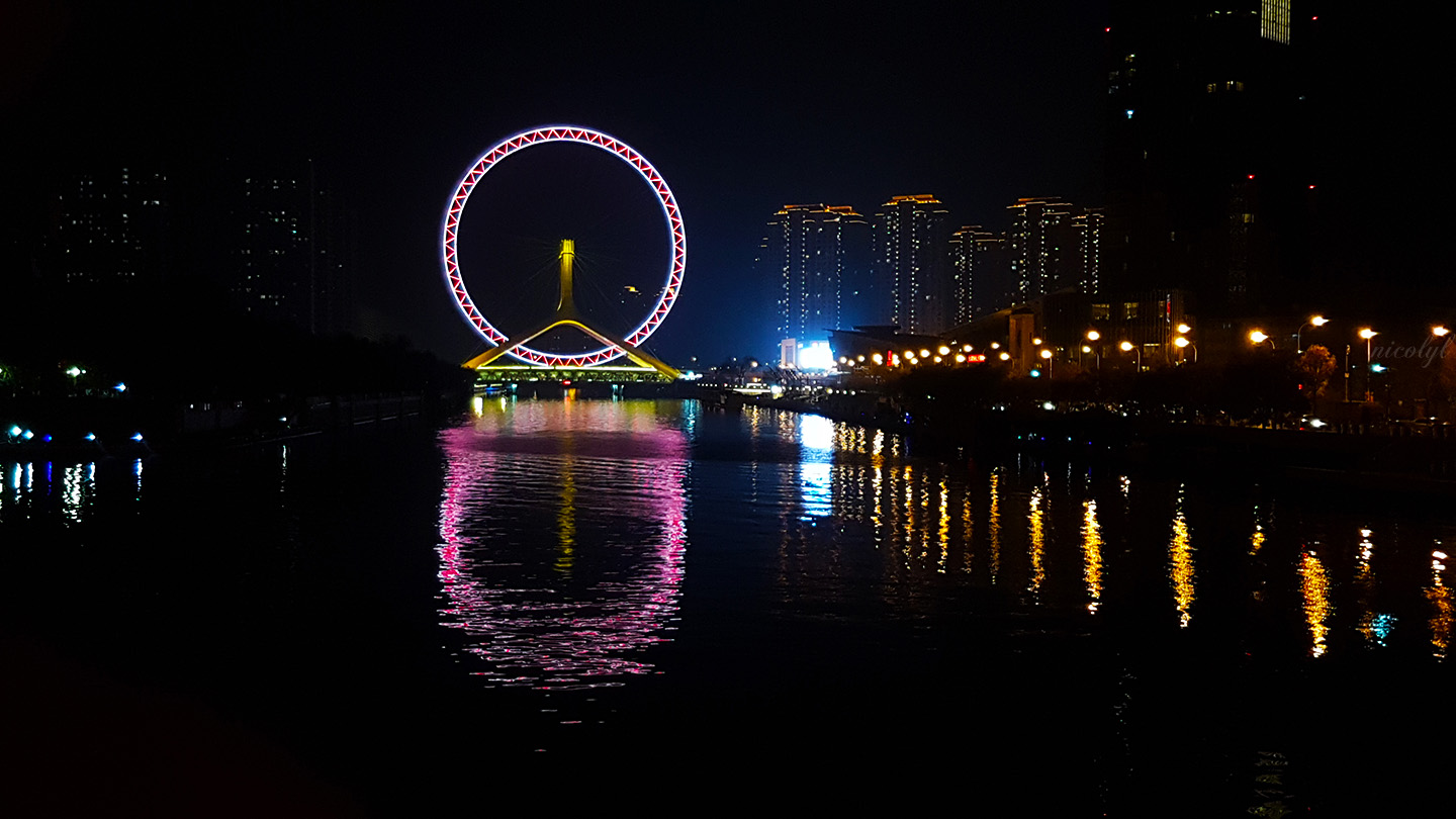 Tianjin night eye when