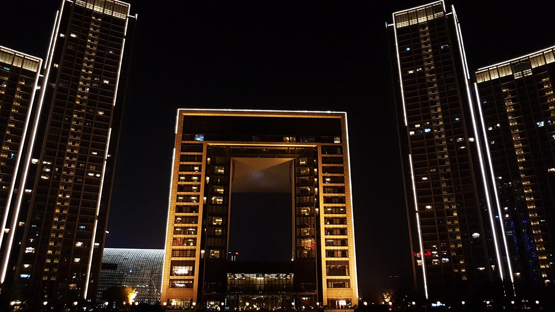 Tianjin night st regis hotel