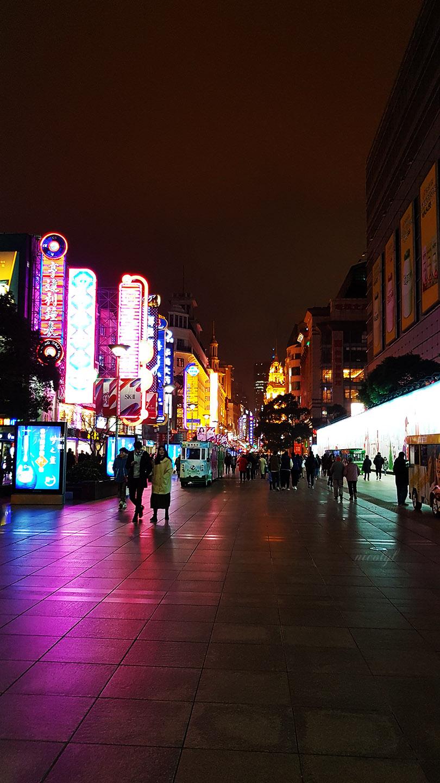 Shanghai Nanjing road
