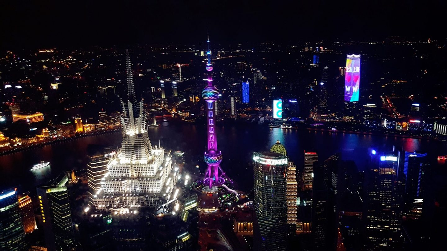 Shanghai world financial centre city night view