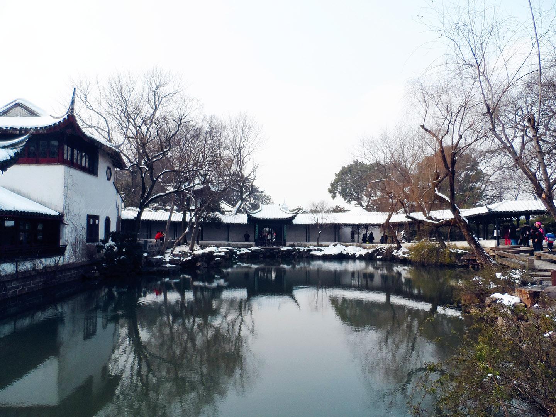 suzhou humble administrator garden