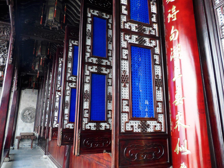 Hangzhou Former residence of Hu Xueyan
