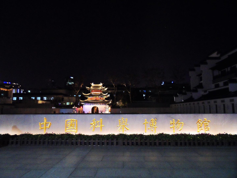 Nanjing Confucius Temple Scenic Area Pedestrian