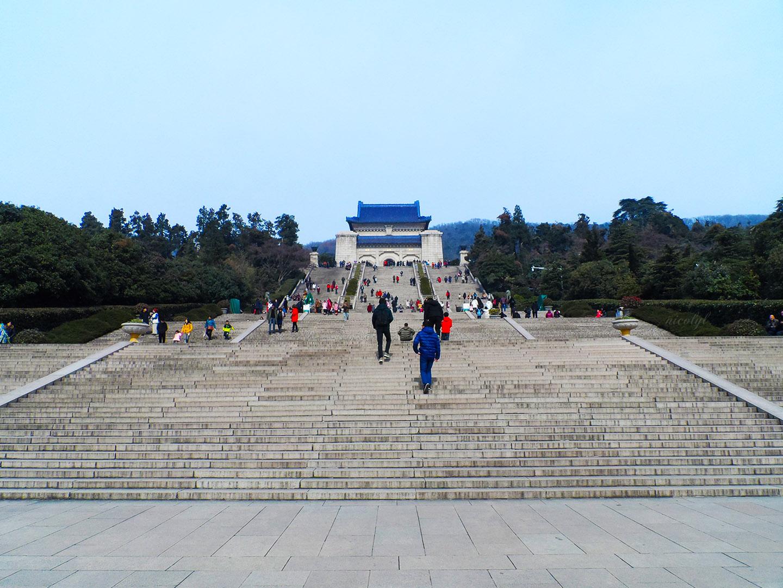 nanjing Purple Mountain Sun Yat sen Mausoleum