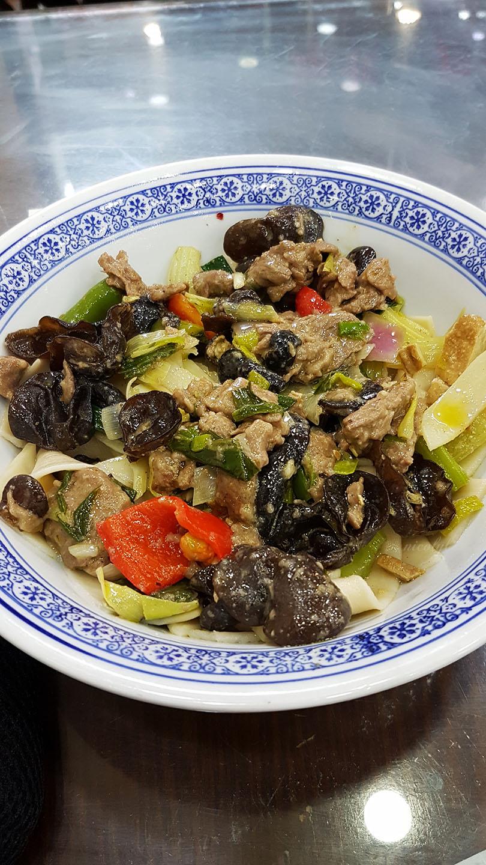 Xian biang biang mian noodles