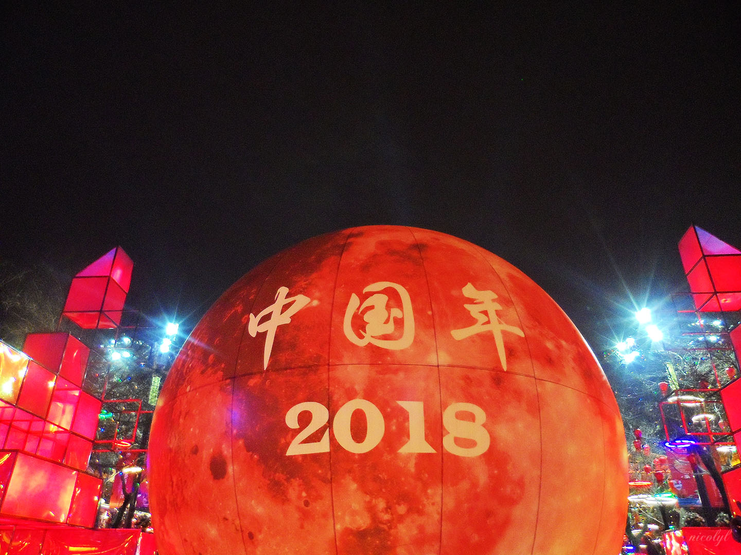 xian Chinese new year celebrations 2018