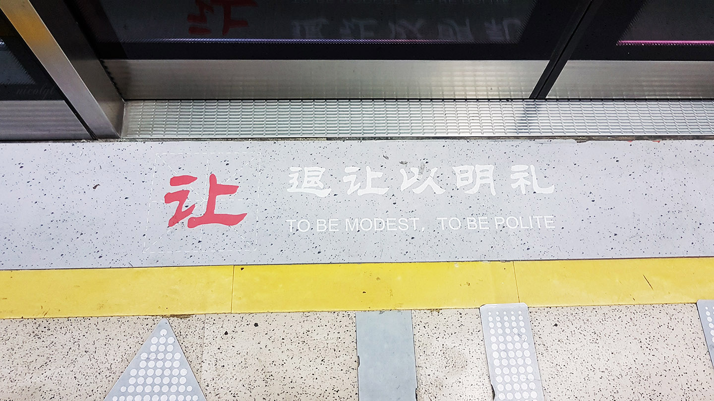 Guangzhou Guangdong metro quote