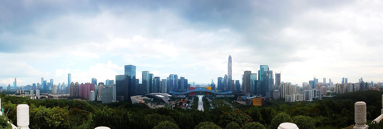 Lianhuashan Park Shenzhen
