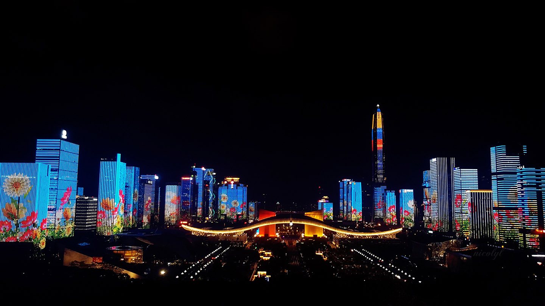 Lianhuashan Park Shenzhen 40th light show