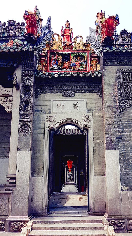 Guangzhou Guangdong Chen Clan Ancestral Hall