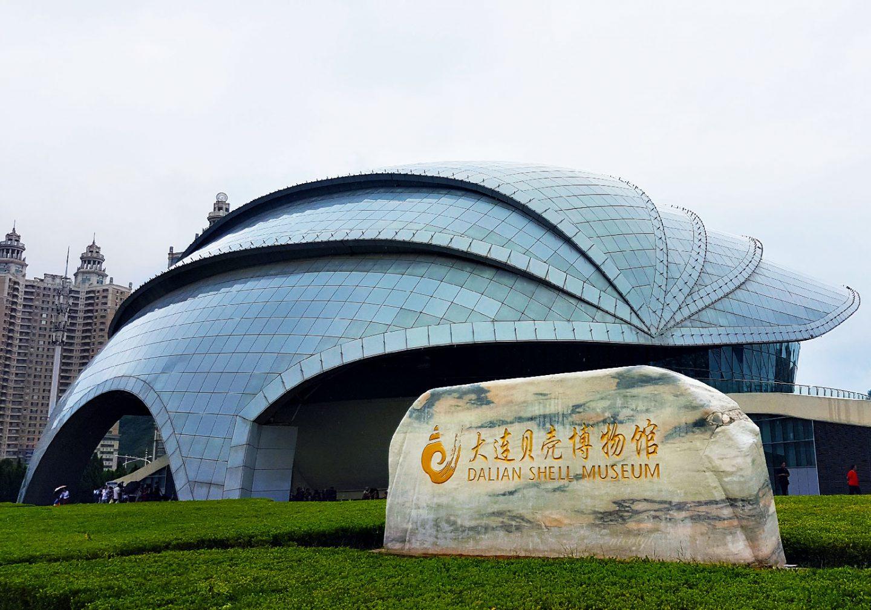 dalian liaoning xinhai square shell museum