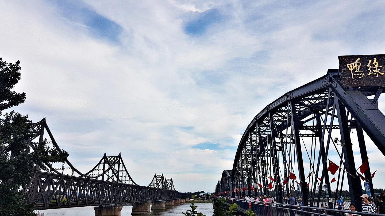 yalu river friendship bridge sino friendship bridge dandong china