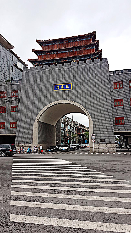shenyang liaoning Qing dynasty dai street