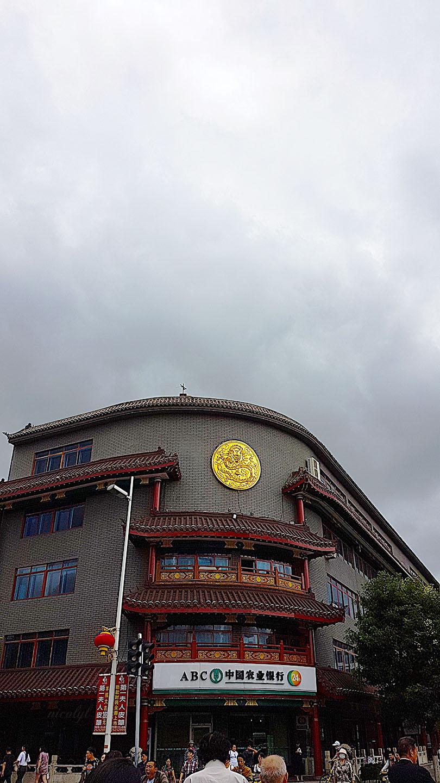 shenyang liaoning Qing dynasty dai street 黄郁蕾 nicol yuk lui Wong yukluistyle Huang yu lei nicolyl