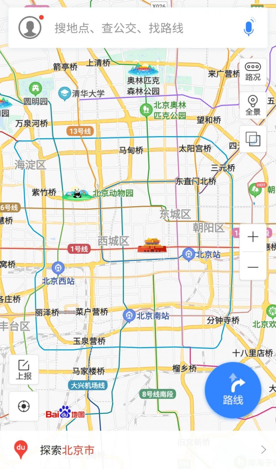 Baidu Maps android ios 按掉 苹果 百度地图
